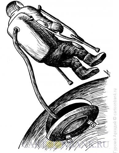 Карикатура: космонавт, Гурский Аркадий