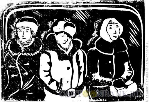 Карикатура: люди в ночном метро, Мельник Леонид