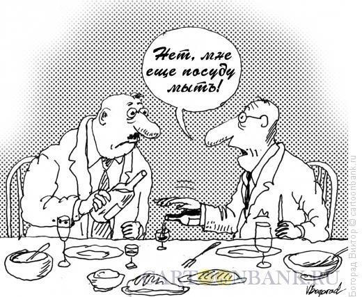 Карикатура: Непьющий, Богорад Виктор