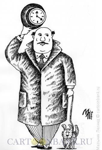 Карикатура: Сколько времени, сир?, Мельник Леонид