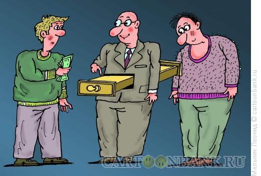 Карикатура: Положите и ждите, Мельник Леонид