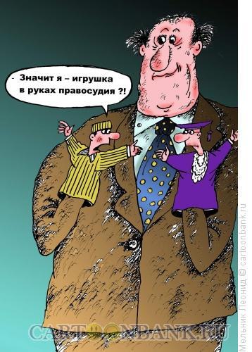 Карикатура: Кто кем играет, Мельник Леонид