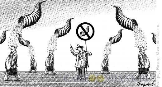 Карикатура: Рог изобилия, Богорад Виктор