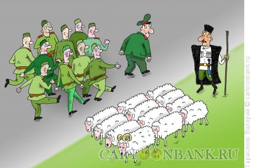 Карикатура: Строй, Тарасенко Валерий