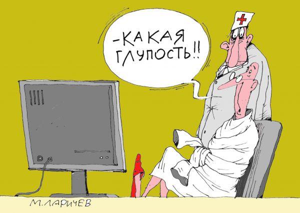 Карикатура: Белые одежды, Михаил Ларичев
