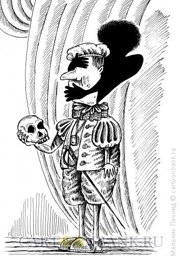 Карикатура: Быть или не быть?, Мельник Леонид