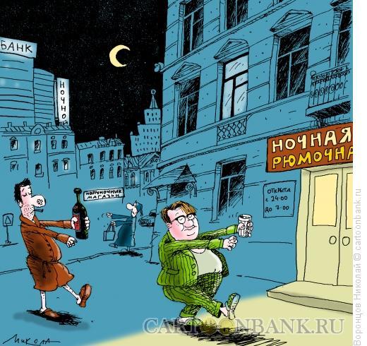 Карикатура: Рюмочная, Воронцов Николай