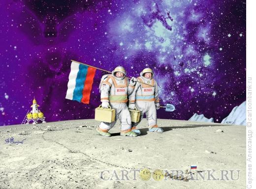 Карикатура: Русские на Луне, Сергеев Александр