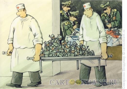 Карикатура: Военные учения, Семеренко Владимир