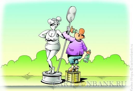 Карикатура: Бурдершафт, Кийко Игорь