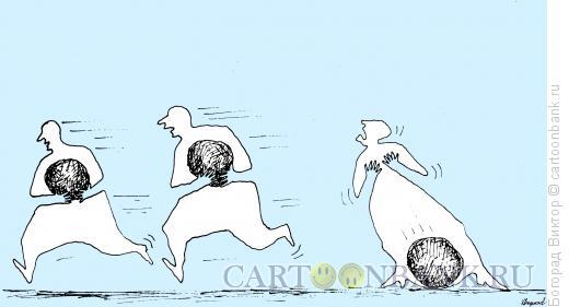 Карикатура: Гонки с камнями за пазухой, Богорад Виктор