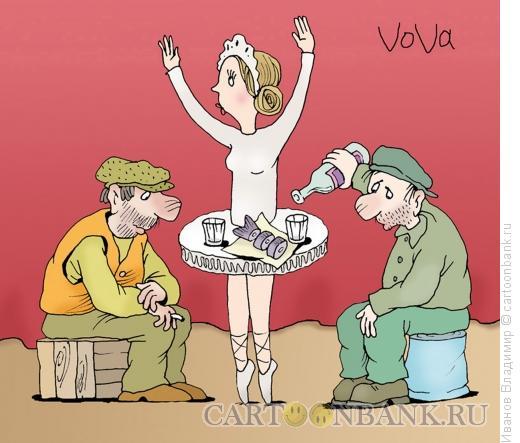 Карикатура: Рабочие сцены, Иванов Владимир