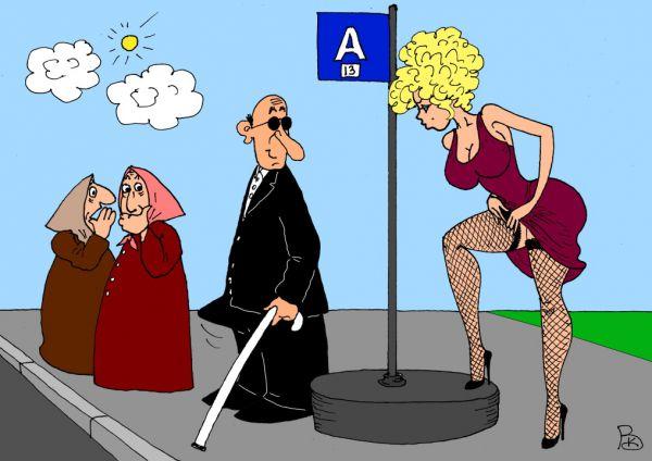 Карикатура: Спалился, Валерий Каненков