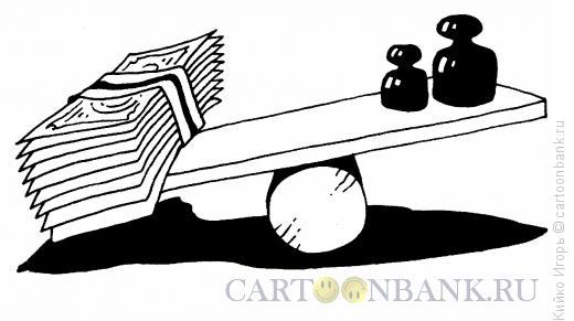 Карикатура: Знак зодиака - весы, Кийко Игорь
