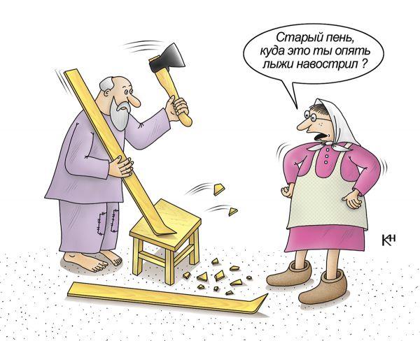 Карикатура: Любитель лыжных прогулок, Александр Кузнецов