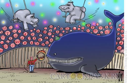 Карикатура: Небывальщина-2, Мельник Леонид