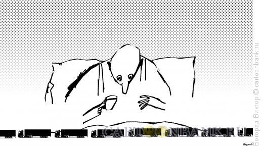 Карикатура: Новости о дальнобойщиках, Богорад Виктор