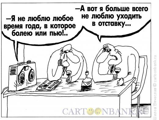 Карикатура: Чиновники слушают Высоцкого, Шилов Вячеслав