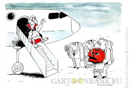 Карикатура: Встреча в аэропорту, Дубовский Александр