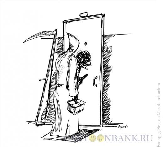 Карикатура: Неожиданный гость, Богорад Виктор