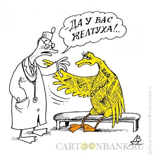 Карикатура: Утка, Дубинин Валентин