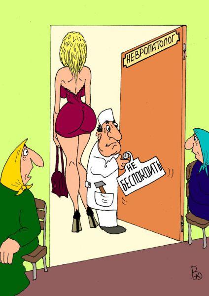 Карикатура: Без номерка и без очереди..., Валерий Каненков
