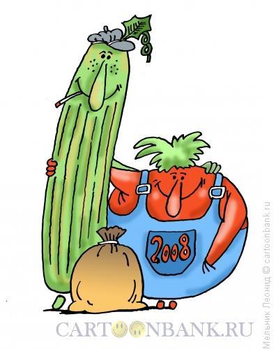 Карикатура: Веселые друзья, Мельник Леонид