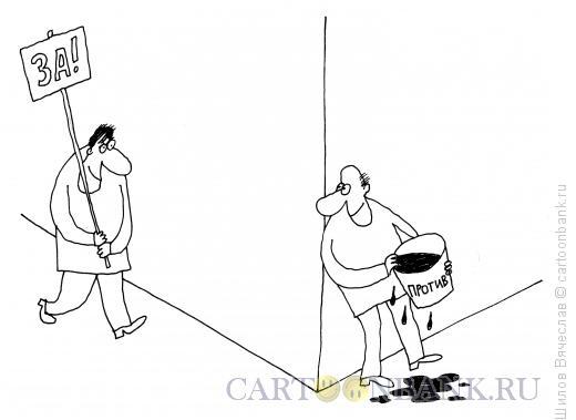 Карикатура: Битва пиарщиков, Шилов Вячеслав