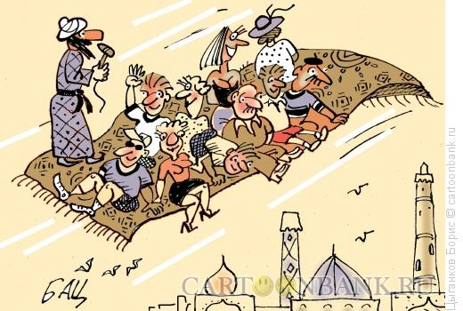 Карикатура: Ковер-самолет, Цыганков Борис