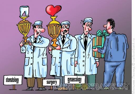 Карикатура: Победители, Мельник Леонид