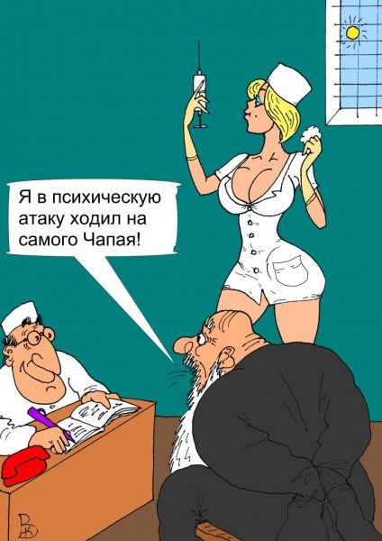 Карикатура: Старожил, Валерий Каненков