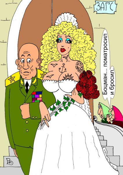 Карикатура: Генеральша, Валерий Каненков