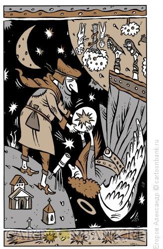 Карикатура: Конец чуда, Егоров Александр