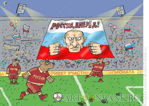 Карикатура: мишки на поле, Кокарев Сергей