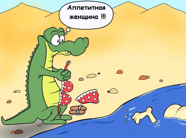 Карикатура: Лимпопо, Игорь Иманский