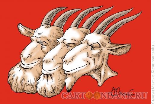 Карикатура: Основоположники, Смагин Максим