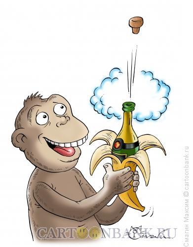 Карикатура: Праздничный банан, Смагин Максим