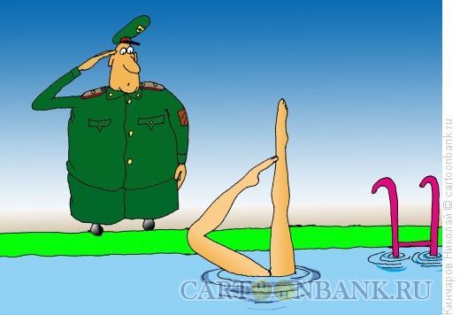 Карикатура: Приветствие, Кинчаров Николай
