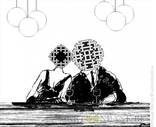 Карикатура: Загадочная пара, Богорад Виктор