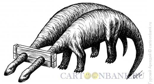 Карикатура: динозавры в хомутах, Гурский Аркадий