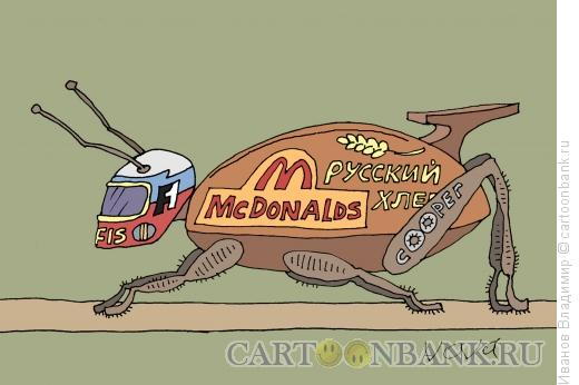 Карикатура: Тараканище, Иванов Владимир