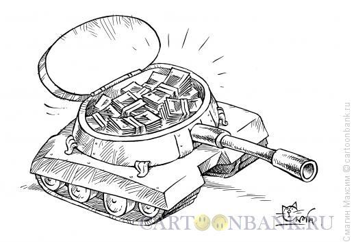 Карикатура: Военная шкатулка, Смагин Максим