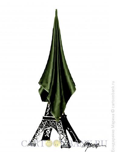 Карикатура: Эйфелева башня  Террор, Бондаренко Марина