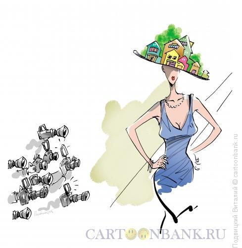 Карикатура: Недвижимость на подиуме, Подвицкий Виталий