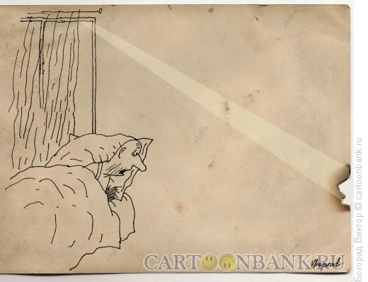 Карикатура: Солнечный луч, Богорад Виктор