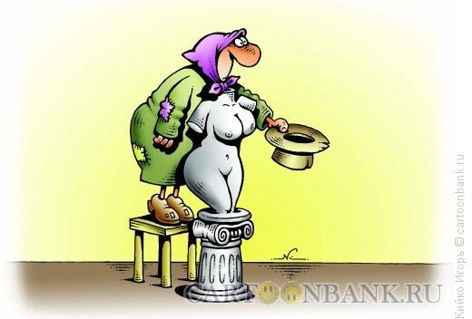Карикатура: Красота - спасительница, Кийко Игорь