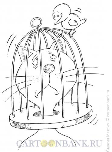 Карикатура: Кот в птичьей клетке, Смагин Максим