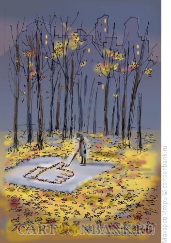 Карикатура: лайк1, Макаров Игорь