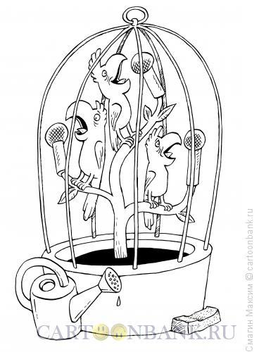 Карикатура: Клеточные ораторы, Смагин Максим
