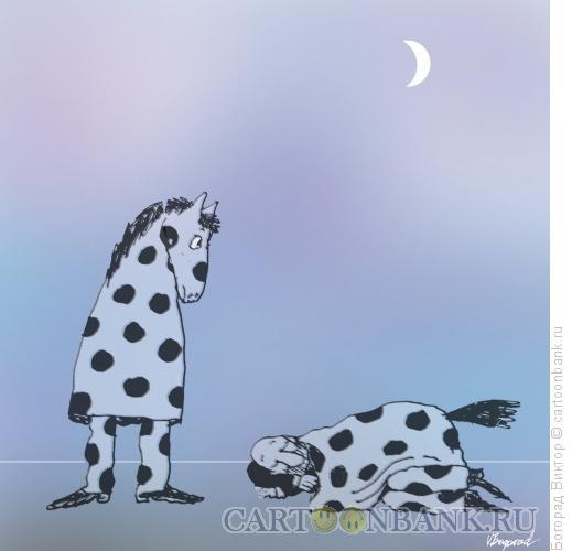 Карикатура: Наполовину заснувшая цирковая лошадь, Богорад Виктор